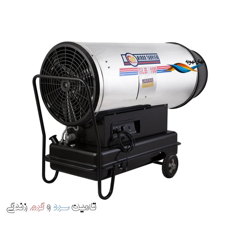 جت هیتر گازوئیلی نیرو تهویه البرز مدل GLB-100