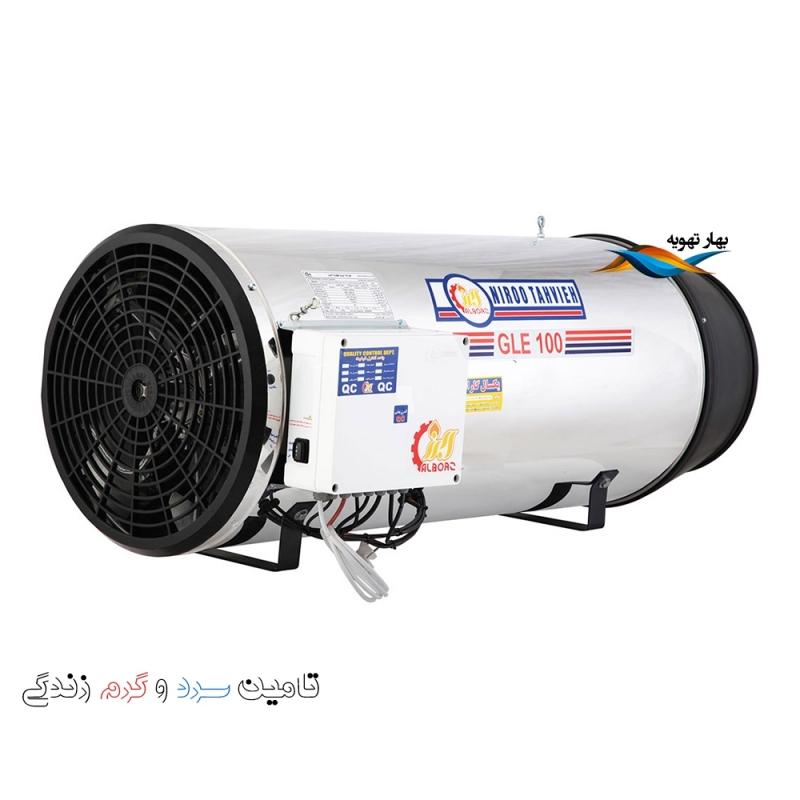 جت هیتر گازوئیلی نیرو تهویه البرز مدل GLE-100